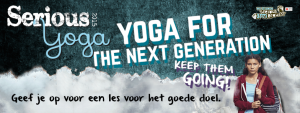 Serious kids yoga event 2015