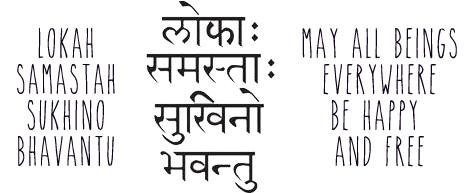 lokah-samastah-sukhino-bhavantu